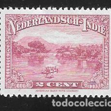 Selos: INDIA HOLANDESA. Lote 222535557