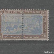 Selos: LOTE (4) SELLO NUEVO SUDAN TELEGRAFOS. Lote 222782323