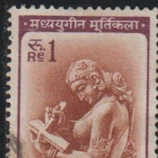 Sellos: INDIA 1966 SCOTT 419 SELLO º MUJER ESCRIBIENDO UNA CARTA (MEDIEVAL SCULPUTURE) MICHEL 419 YVERT 194. Lote 222841095