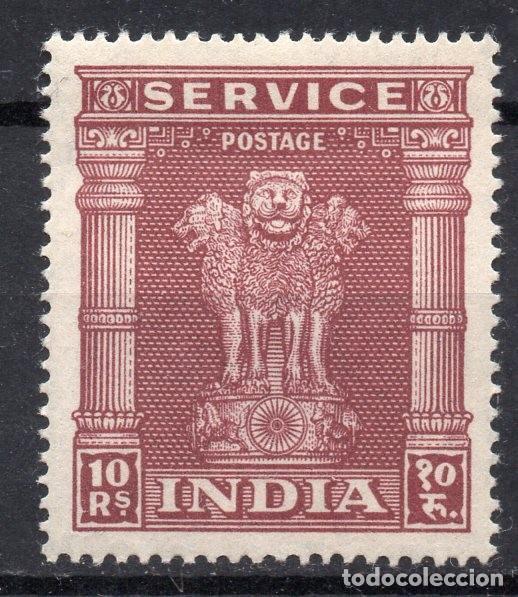 INDIA/1950/MH/SC#O110/ CAPITAL DE ASOKA PILAR / SELLO OFICIAL / 10 RS ROJO MARRON (Sellos - Extranjero - Asia - India)