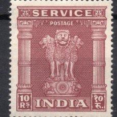 Sellos: INDIA/1950/MH/SC#O110/ CAPITAL DE ASOKA PILAR / SELLO OFICIAL / 10 RS ROJO MARRON. Lote 223282080