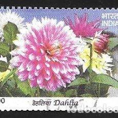 Selos: INDIA. Lote 224917781