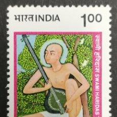 Sellos: INDIA, MÚSICA SWAMI HARIDAS 1985 MNH**(FOTOGRAFÍA REAL). Lote 225175532