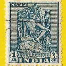 Selos: INDIA. 1949. BODHISATTVA. BUDISMO. Lote 226339695