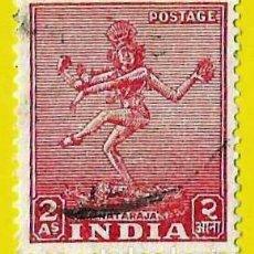 Selos: INDIA. 1949. NATARAJA. SEÑOR DE LA DANZA. BUDISMO. Lote 226340735