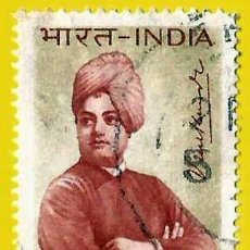 Selos: INDIA. 1963. SWAMI VIVEKANANDA. FILOSOFO. Lote 226347640