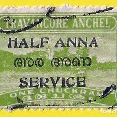 Selos: INDIA. TRAVANCORE. 1949. LAGO ASHTAMUDI. Lote 226353465