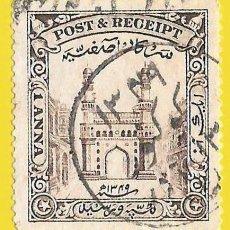 Selos: INDIA. HYDERABAD. 1931. MEZQUITA CHAR MINAR. Lote 226356100