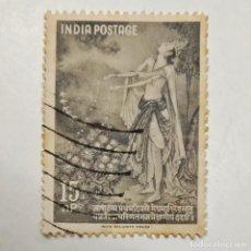 Sellos: INDIA. SELLO USADO DE 15 NP, DE 1960. ENVÍO GRATIS POR PEDIDOS DE 3€ O MÁS.. Lote 231032850