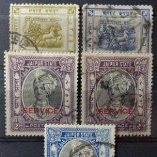 Sellos: SELLOS DE JAIPUR (INDIA). Lote 234717765