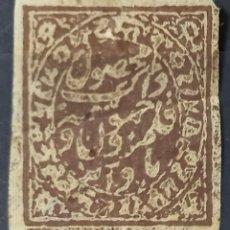 Sellos: SELLO DE JAMMU Y CACHEMIRA (KASHMIR), INDIA. Lote 234761325