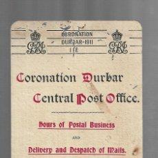 Sellos: SELLOS DE LA CORONACIÓN DE DURBAR. 1911. INDIA. VER FOTOS. Lote 234846110