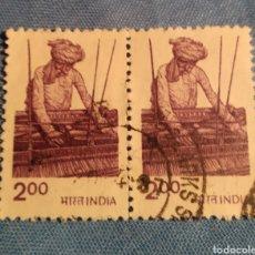 Sellos: SELLO USADO DE INDIA RF 516. Lote 235336090