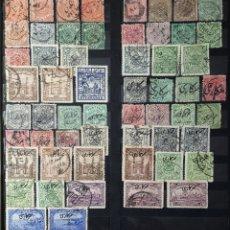 Sellos: COLECCIÓN DE SELLOS DE HYDERABAD (INDIA). Lote 235386115
