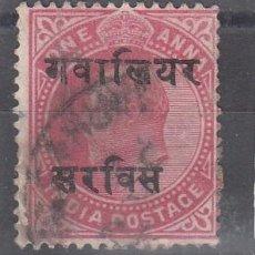 Sellos: INDIA INGLESA. IVERT 23 USADO.. Lote 235450200