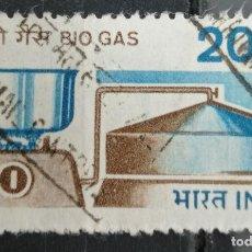 Sellos: SELLOS INDIA. Lote 235976450