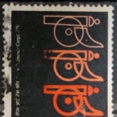 Sellos: SELLOS INDIA. Lote 235976585