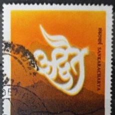 Sellos: SELLOS INDIA. Lote 236164490
