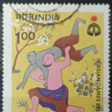 Sellos: SELLOS INDIA. Lote 236164890