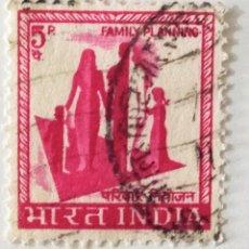 Sellos: SELLO DE INDIA 5 P - 1967 - PLANIFICACION FAMILIAR - USADO SIN SEÑAL DE FIJASELLOS. Lote 238661815