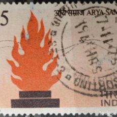 Sellos: SELLOS INDIA #. Lote 240365555