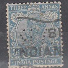 Sellos: INDIA INGLESA. SELLO DE THREE ANNAS. PERFORADO 'V.B.'. Lote 240464285