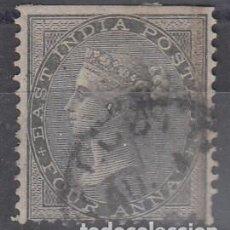 Sellos: EAST INDIA. YVERT 15 USADO.. Lote 241900800