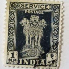Sellos: SELLO DE INDIA 1 NP - 1957 - PILAR DE ASOKA - USADO SIN SEÑAL DE FIJASELLOS. Lote 242483890