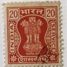 Sellos: SELLO DE INDIA 20 NP - 1971 - PILAR DE ASOKA - USADO SIN SEÑAL DE FIJASELLOS. Lote 242484290