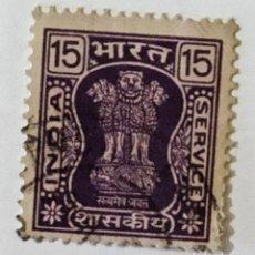 Sellos: SELLO DE INDIA 15 NP - 1971 - PILAR DE ASOKA - USADO SIN SEÑAL DE FIJASELLOS. Lote 242484355