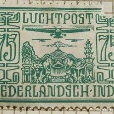 Timbres: SELLO INDIAS ORIENTALES NEERLANDESAS 1928 AEROPLANO SOBRE EL TEMPLO 75 CÉNTIMO. Lote 249245600