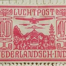 Timbres: SELLO INDIAS ORIENTALES NEERLANDESAS 1928 AEROPLANOS SOBRE EL TEMPLO 40 CÉNTIMO. Lote 249248535