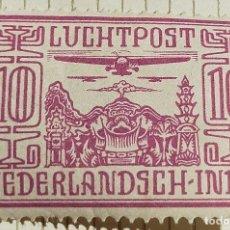 Timbres: SELLO INDIAS ORIENTALES NEERLANDESAS 1928 AEROPLANOS SOBRE EL TEMPLO 10 CÉNTIMO. Lote 249250840