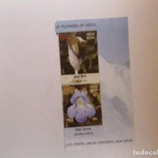 Sellos: AÑO 2013 INDIA SELLO USADO. Lote 253433525