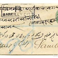 Sellos: 1885. SOBRE ENTERO POSTAL ENVIADO DE BAREILLY A SAMBHAR, INDIA, CON FRANQUEO ADICIONAL DE 2 ANNAS.. Lote 254620735