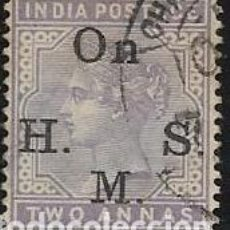 Francobolli: INDIA, COLONIA BRITÁNICA SERVICIOS YVERT 38. Lote 258025545