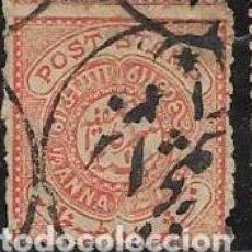 Francobolli: HAIDERABAD ESTADO INDIO YVERT 4. Lote 258116870