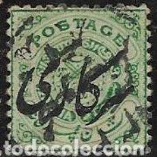 Francobolli: HAIDERABAD ESTADO INDIO, SERVICIOS YVERT 12. Lote 258117860