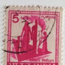 Sellos: SELLO DE INDIA 5 - 1976 - PLANIFICACION FAMILIAR - USADO SIN SEÑAL DE FIJASELLOS. Lote 260650625