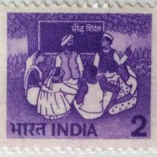 Sellos: SELLO DE INDIA 2 - 1980 - EDUCACION DE ADULTOS - USADO SIN SEÑAL DE FIJASELLOS. Lote 260650740