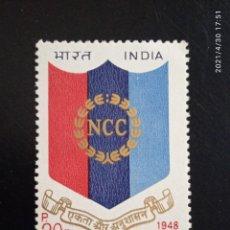Sellos: INDIA 20P, NCC AÑO 1948-1973. NUEVO.. Lote 262125765