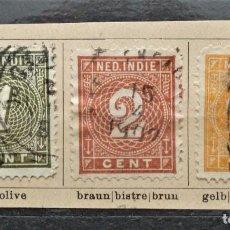 Sellos: INDIA HOLANDESA. Lote 262477125