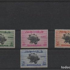 Sellos: SERIE COMPLETA NUEVA DE BAHAWALPUR DE 1949. 75 ANIVERSARIO DE LA U.P.U.. Lote 262871170
