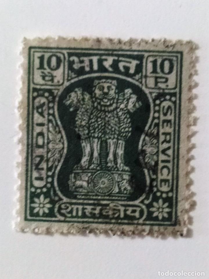 SELLO DE INDIA 10 P - 1973 - PILAR DE ASOKA - USADO SIN SEÑAL DE FIJASELLOS (Sellos - Extranjero - Asia - India)