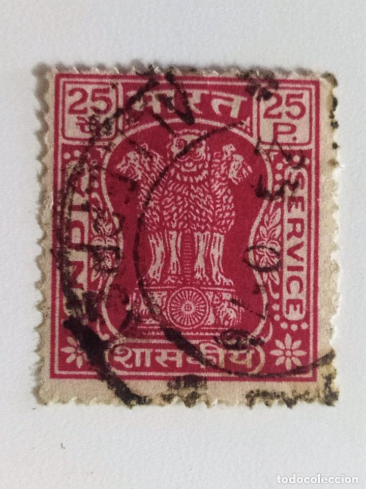 SELLO DE INDIA 25 P - 1974 - PILAR DE ASOKA - USADO SIN SEÑAL DE FIJASELLOS (Sellos - Extranjero - Asia - India)
