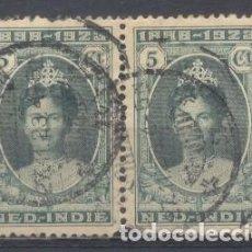 Sellos: INDIA HOLANDESA,, USADO. Lote 265439559