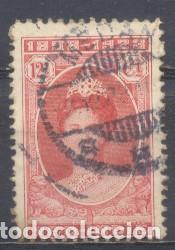INDIA HOLANDESA, USADO (Sellos - Extranjero - Asia - India)