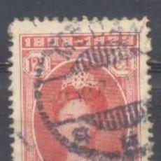 Sellos: INDIA HOLANDESA, USADO. Lote 265439824