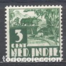 Sellos: INDIA HOLANDESA, NUEVO, CHARNELA. Lote 265440219