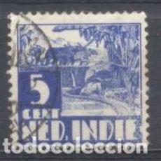 Sellos: INDIA HOLANDESA, USADO. Lote 265440364